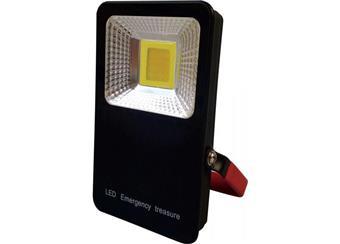 AKU LED reflektor přenosný 10W s výstražnou funkcí a powerbankou