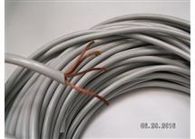 SROM 4x0,15mm, NF kabel - šedý