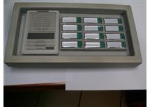 Zvonkový panel TPV-12 tlačítek, litinový rám (masiv), elektrický vrátný 4PF11105  snížená cena-doprodej
