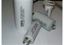 Kvalitní rozběhové kondenzátory české výroby, v celé škále hodnot, viz rozběhové kondenzátory