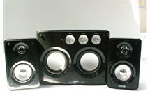 aktivní reprosoust 2x17W 2x8W. 20-20khz  CMP-SP70  k TV-PC-super reprodukce