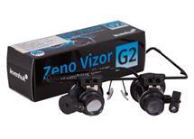Brýle s lupou a LED osvětlením, zvětšení 20x, na opravu hodinek, na mince