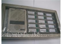 Zvonkový panel TPV-15 tlačítek, litinový rám (masiv), elektrický vrátný 4PF11105  snížená cena-doprodej