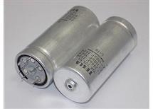 elektrolyt WN70594 200uF/100uF/100uF 350V Tesla