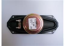 CTV252   OVP 8 ohm      : rozměr rozteče uchycení 120x47mm