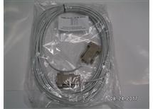 Kabel křížený RS232 - RJ45 15m Akční cena