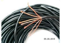 SROM 7x0,15mm, NF kabel - černý