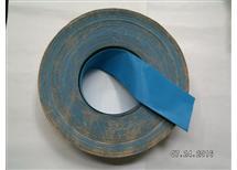 Páskový vodič PVC modrý XCA 50x0,3-1,27
