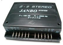 vyhybka stereo Janbo 100WA 2x4ohm skladem 1 ks